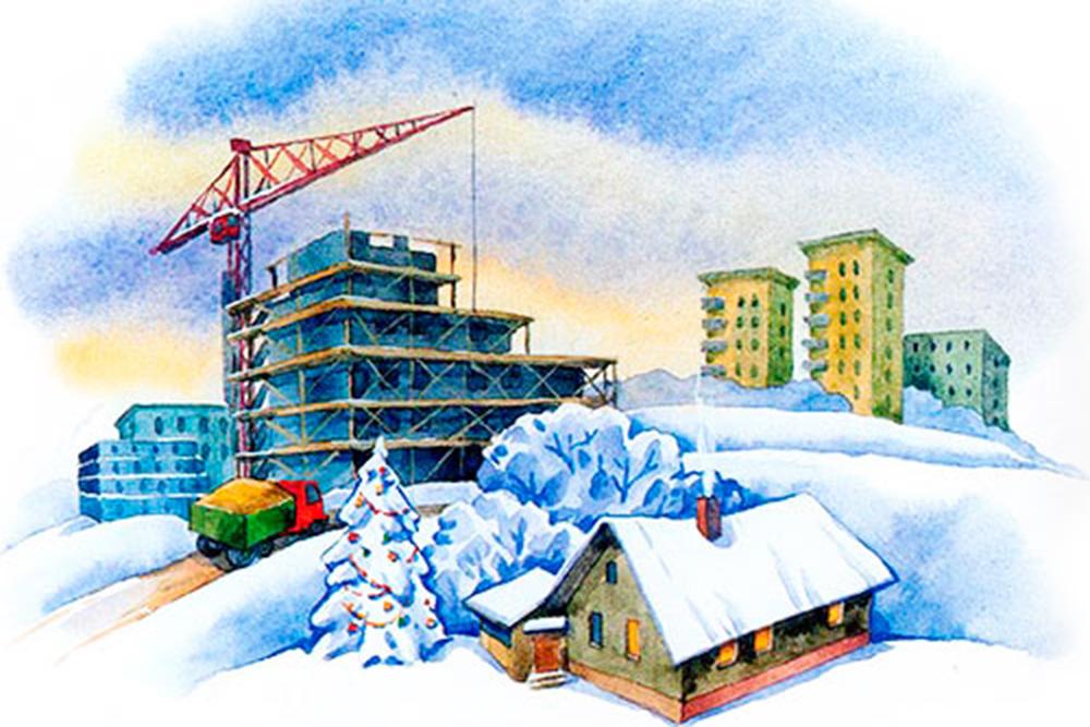 Для, с новым годом строители открытка
