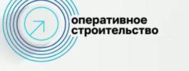 Онлайн-совещание по разработке электронной платформы «Интерактивная карта»