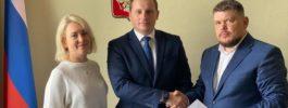 Подписано соглашение по наполнению Интерактивной карты проекта «Оперативное строительство»