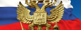 Александр Моор направил предложения в Правительство РФ по защите прав граждан