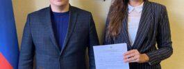Всероссийское общественное движение «Молодежь против коррупции»