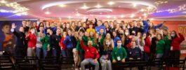 Инженерный форум УРФУ «Материаловедение и строительство» в Сочи
