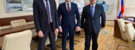 Работаем в Правительстве Ростовской области