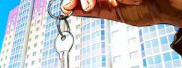 Поправки Минстроя в закон о госзакупках повысят качество строительства жилья в России