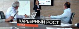 Определены 100 финалистов первого Всероссийского конкурса управленцев «Лидеры строительной отрасли»
