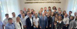В Москве прошла Конференция Всероссийского конкурса управленцев «Лидеры строительной отрасли»