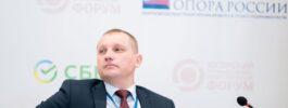 Александр Моор принял участие в XX Юбилейном Съезде Лидеров «ОПОРЫ РОССИИ» в Ханты-Мансийске